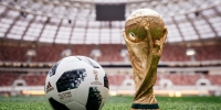 adidas-telstar-2018-world-cup-ball-1.jpg - Газета Грани